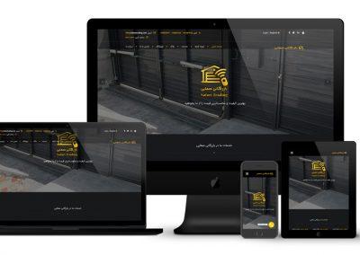 طراحی سایت بازرگانی صفایی