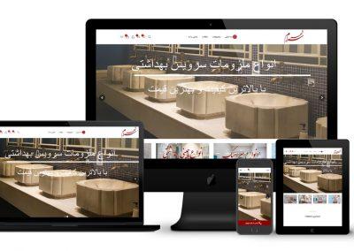 طراحی سایت شهر سرام