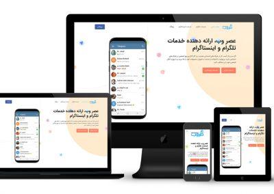طراحی سایت عصر وب