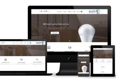 طراحی سایت ماهان برق