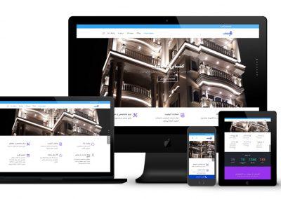 طراحی سایت نادیاساب